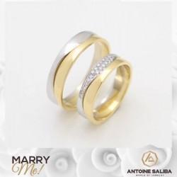 أنطوان صليبا - عالم المجوهرات-خواتم ومجوهرات الزفاف-بيروت-2