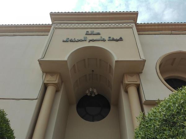 قاعة شيخة المرزوق - نساء فقط - قصور الافراح - مدينة الكويت