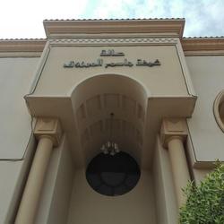 قاعة شيخة المرزوق - نساء فقط-قصور الافراح-مدينة الكويت-1