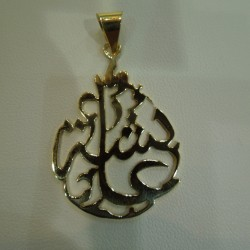 مجوهرات الماس-خواتم ومجوهرات الزفاف-الشارقة-5