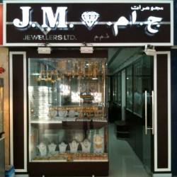 مجوهرات جي ام-خواتم ومجوهرات الزفاف-الشارقة-2