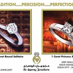 مجوهرات الصراج-خواتم ومجوهرات الزفاف-المنامة-4