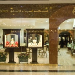 مجوهرات الصراج-خواتم ومجوهرات الزفاف-المنامة-5