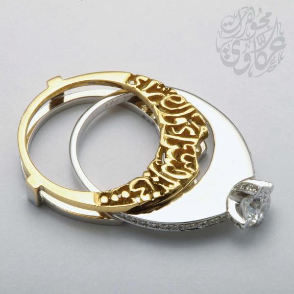 مجوهرات عكاوي - خواتم ومجوهرات الزفاف - بيروت