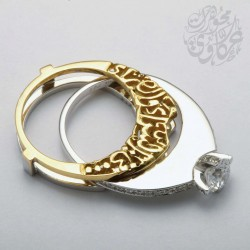مجوهرات عكاوي-خواتم ومجوهرات الزفاف-بيروت-1