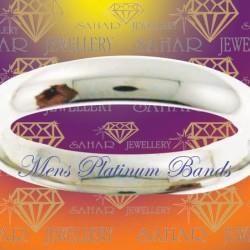 مجوهرات سحر-خواتم ومجوهرات الزفاف-المنامة-5