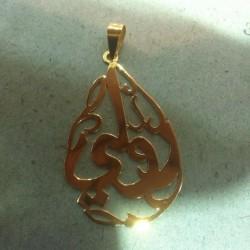 مجوهرات هارموني-خواتم ومجوهرات الزفاف-المنامة-5