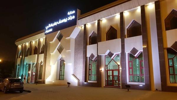 صالة مراد يوسف البهبهاني للافراح - للرجال - قصور الافراح - مدينة الكويت