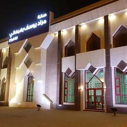 صالة مراد يوسف البهبهاني للافراح - للرجال-قصور الافراح-مدينة الكويت-1