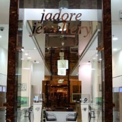 مجوهرات جادور-خواتم ومجوهرات الزفاف-المنامة-2