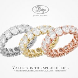 مجوهرات برجي-خواتم ومجوهرات الزفاف-القاهرة-6