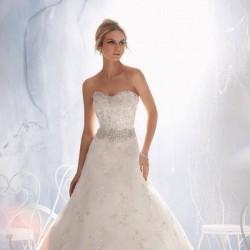 السيدة  الأندلسي-فستان الزفاف-الرباط-2