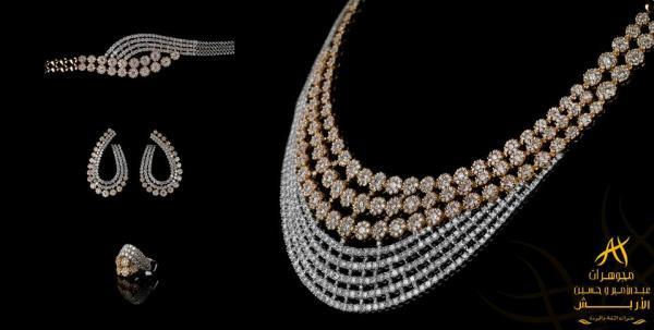 مجوهرات الاربش - خواتم ومجوهرات الزفاف - مدينة الكويت