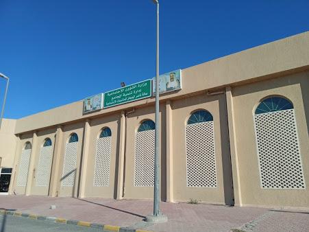 صالة ناصر الجيعان للافراح - قصور الافراح - مدينة الكويت