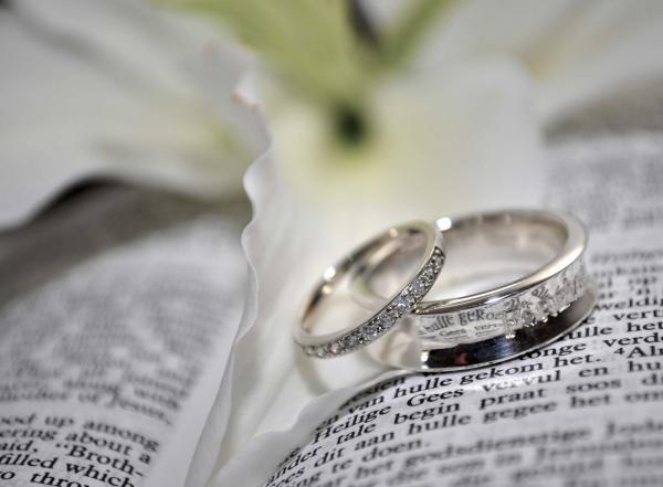مجوهرات ابو حسام - خواتم ومجوهرات الزفاف - مسقط