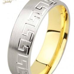 مجوهرات ايرام-خواتم ومجوهرات الزفاف-القاهرة-6