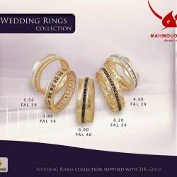 مجوهرات محمود هيبة-خواتم ومجوهرات الزفاف-القاهرة-1