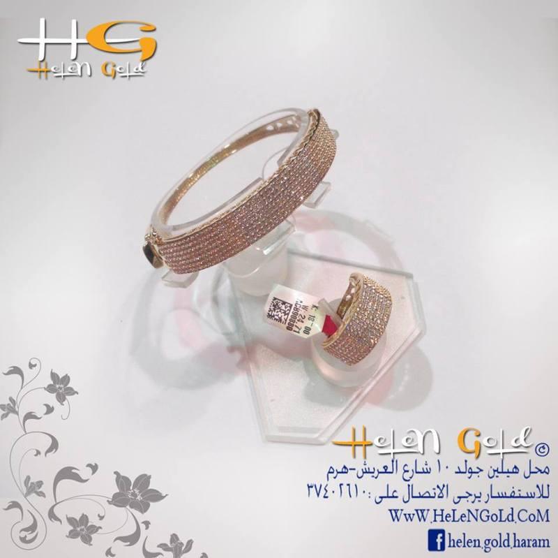 هيلين جولد - خواتم ومجوهرات الزفاف - القاهرة