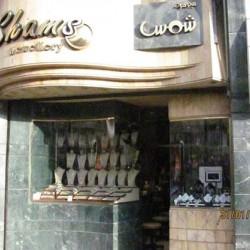 مجوهرات شمس-خواتم ومجوهرات الزفاف-القاهرة-4