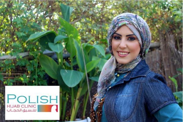 حجاب كلينك - الشعر والمكياج - أبوظبي