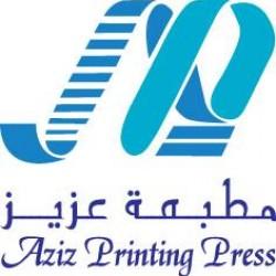 مطبعة عزيز-دعوة زواج-مدينة الكويت-2