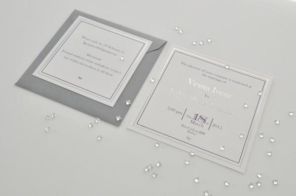 الواني - دعوة زواج - دبي