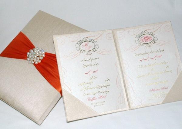 اليزابيث اندرياس - دعوة زواج - دبي