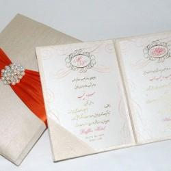 اليزابيث اندرياس-دعوة زواج-دبي-1