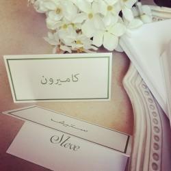 بريت بابير-دعوة زواج-دبي-4