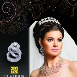 مجوهرات غلامور-خواتم ومجوهرات الزفاف-القاهرة-2