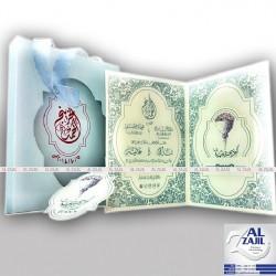 مطبعة الجزيل-دعوة زواج-مدينة الكويت-2