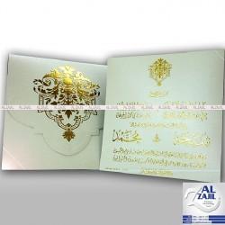 مطبعة الجزيل-دعوة زواج-مدينة الكويت-3