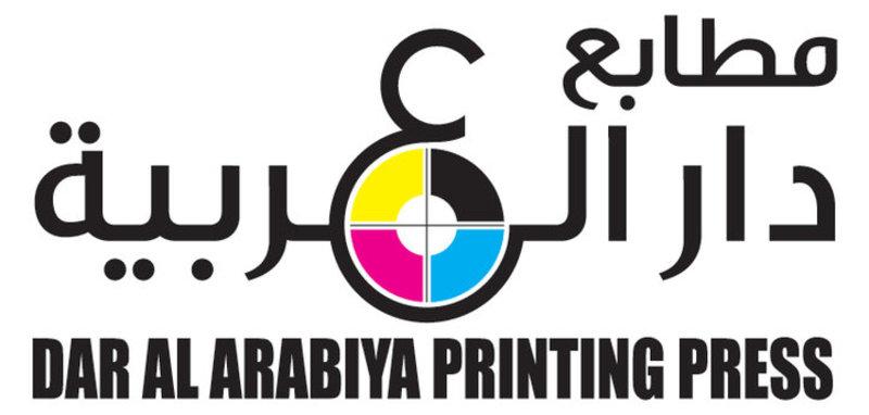 مطابع دار العربية - دعوة زواج - مدينة الكويت