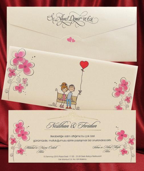بطاقات صدف - دعوة زواج - الشارقة