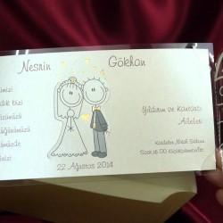 بطاقات صدف-دعوة زواج-الشارقة-3