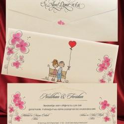 بطاقات صدف-دعوة زواج-الشارقة-1