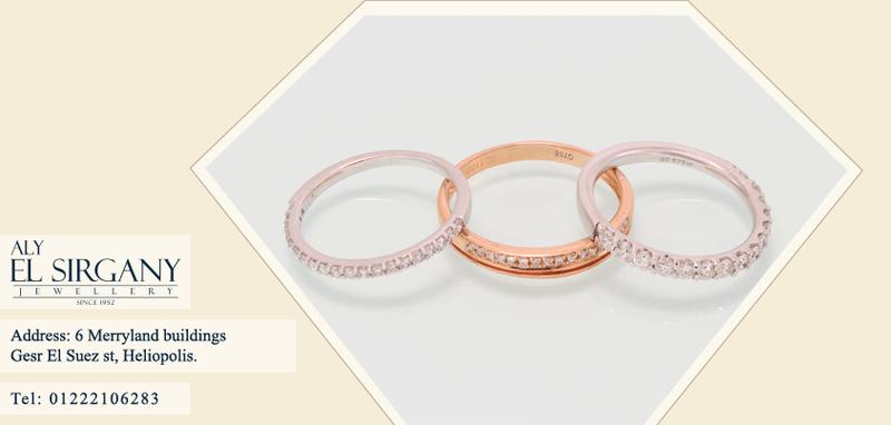 مجوهرات  السيرجاني - خواتم ومجوهرات الزفاف - القاهرة
