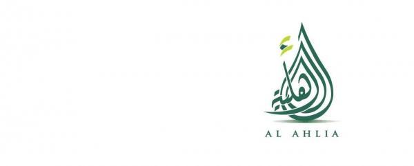 الاهلية للطباعة - دعوة زواج - الدوحة