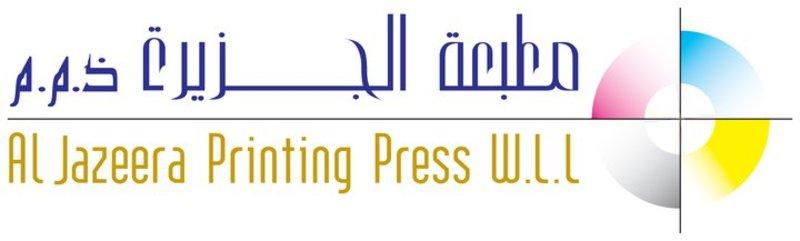 الجزيرة للطباعة - دعوة زواج - الدوحة