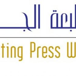الجزيرة للطباعة-دعوة زواج-الدوحة-1
