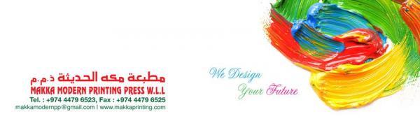 مكة للطباعة - دعوة زواج - الدوحة