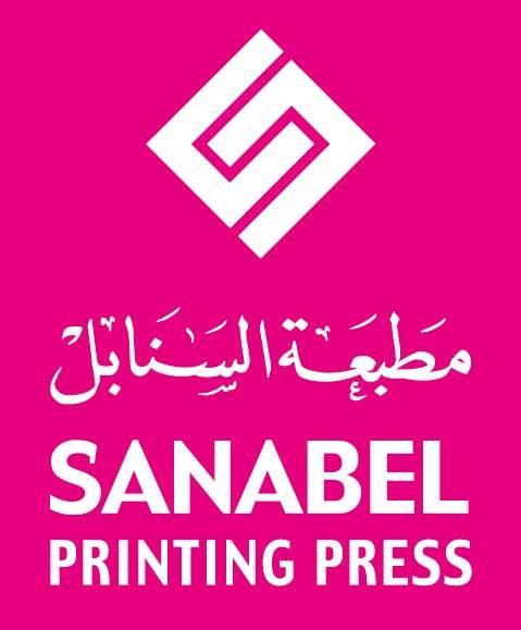 مطبعة السنابل - دعوة زواج - الدوحة