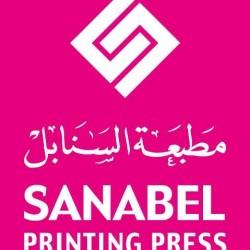مطبعة السنابل-دعوة زواج-الدوحة-1