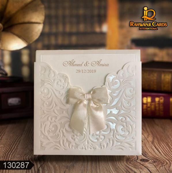 بطاقات الرهونجي العالمية - دعوة زواج - القاهرة