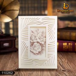 بطاقات الرهونجي العالمية-دعوة زواج-القاهرة-2