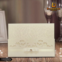 بطاقات الرهونجي العالمية-دعوة زواج-القاهرة-6
