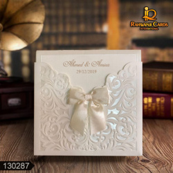 بطاقات الرهونجي العالمية-دعوة زواج-القاهرة-1