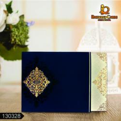 بطاقات الرهونجي العالمية-دعوة زواج-القاهرة-3