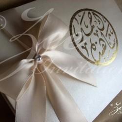 بطاقات زيي-دعوة زواج-الاسكندرية-2