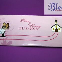 بليس-دعوة زواج-القاهرة-2